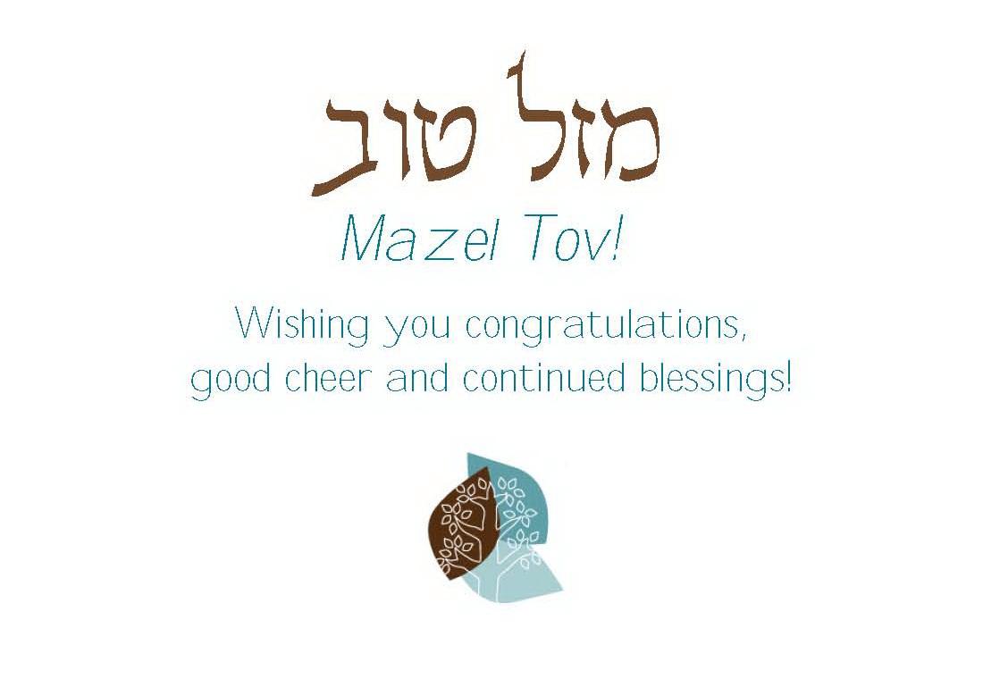 Mazel Tov Card Front